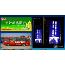 Reflective Advertisement Printing Banner - 520#