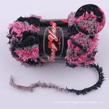 Fancy Yarn 9541-8