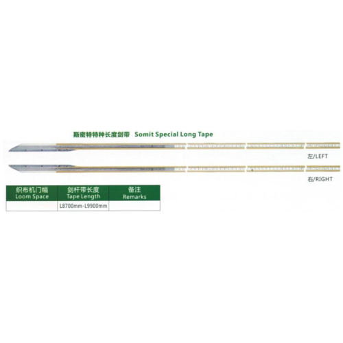Somit Special Long Tape for Rapier Loom