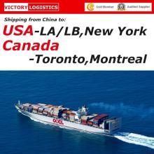 Морские перевозки из Китая в США/Канада