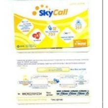 Производитель телефонных карточек Scratch Telecom в Китае