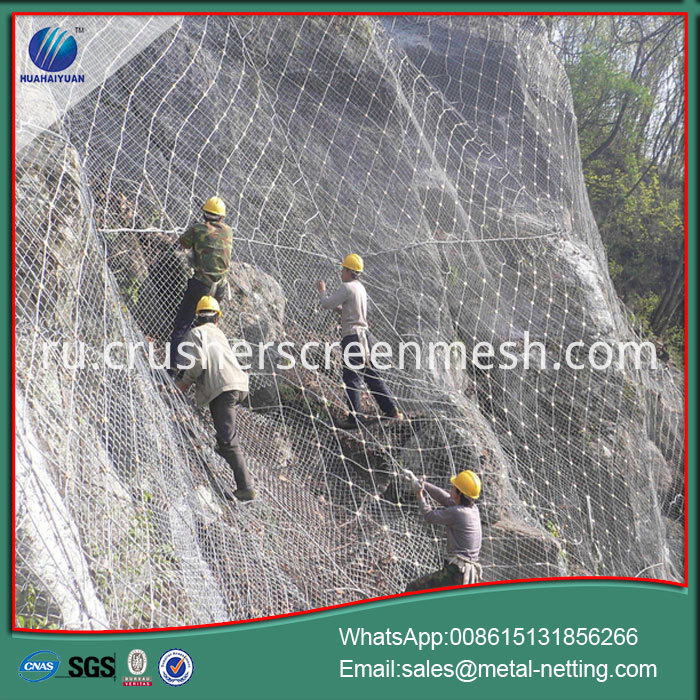 Wire Rope Net Mesh