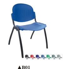 Heißer Verkauf Esszimmer Kunststoff Stuhl / Bürostuhl