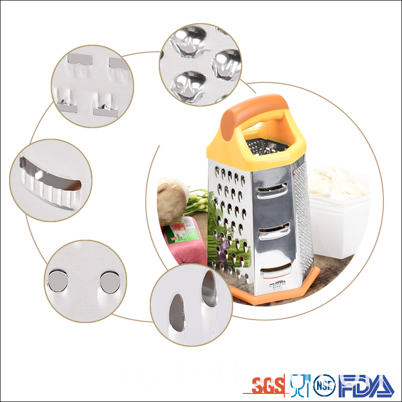 Box Grater with Container