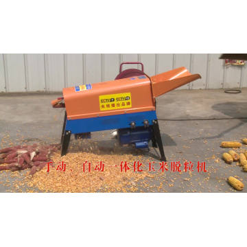 1800Kg / Hr Electronic Corn Kernel Removing Machine