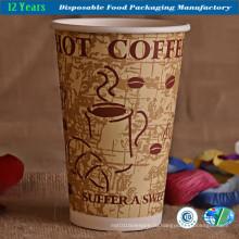 Одноразовый стаканчик для горячего кофе