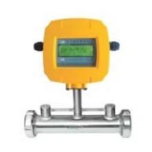 Conexão ultra-sônica da linha do medidor de água