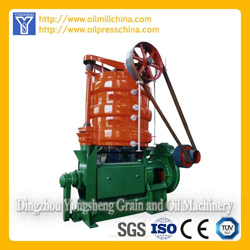 Small Cooking Oil Pressing Machine