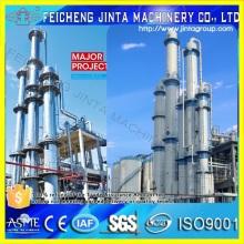 Оборудование для производства спирта / этанола Оборудование для производства спирта / этанола под ключ