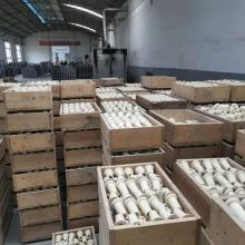 Fundição de Material Refratário de Tijolo Tundish Zircônia