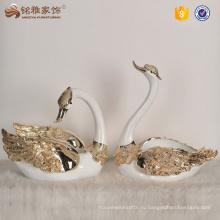 Свадебные сувениры высокого качества смолы лебедь статуя