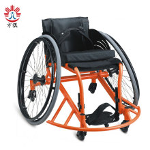 CE certified Sport Basketball Guard Wheelchair For Disabled