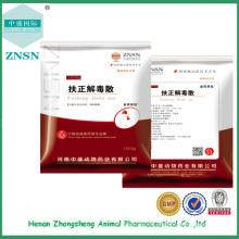 Pure Chinese Medicine Fzjds for Antiviral enhancement of immunity