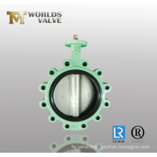 Ductile Iron Lug Butterfly Valve