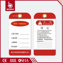 Etiqueta de advertencia de riesgo relacionada con la máquina de tierra blanca revestida de plástico (BD-P03)