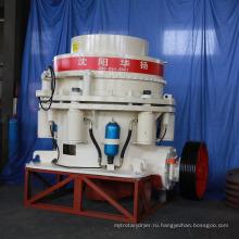 конусная дробилка для продажи дробилка завод цена совокупный конусная дробилка