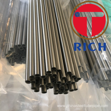 Stainless Steel Small Diameter Seamless Steel Tubes