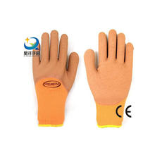 Terry Napping Lining Latex 3/4 Foam Coated Safety Glove