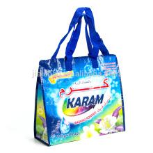 Супермаркеты мода матовая lamiantion сплетенные PP хозяйственная сумка