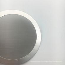 Los filtros de café de la malla de alambre del acero inoxidable del grado 304 de la calidad del diámetro 61.5MM utilizaron el fabricante de café del Aeropress
