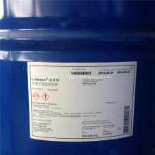 Эмульгатор на основе этоксилата алкоголя AEO-9