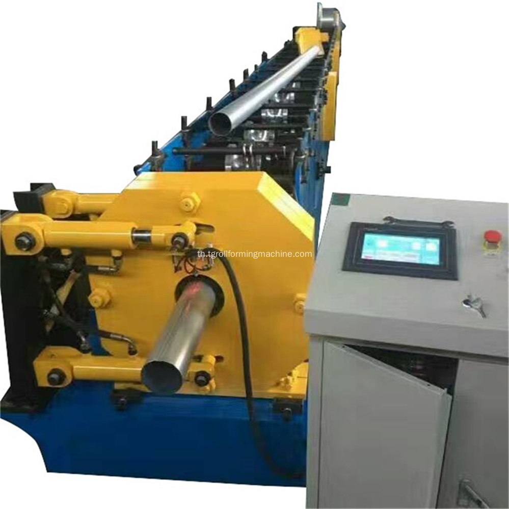 Downspout และ Elbow Roll Forming Machine