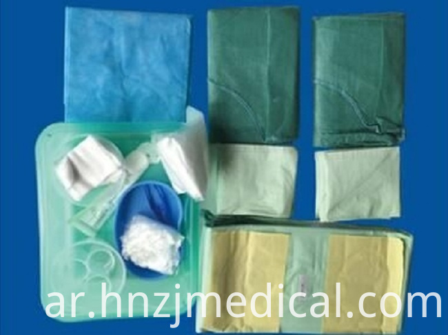Surgical Operation Kit