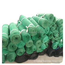 China manufacturer factory price sun shade cloth