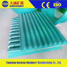 China Manufacturer Crusher Parts Jaw Plate