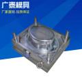 Molde para fundição sob pressão do fabricante, peça para telefone, capa de molde