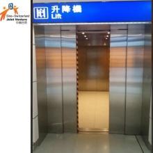 Le rapport vocal s'arrête avec les ascenseurs à lit d'accessibilité