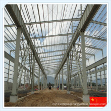 China Multiple-Span Steel Frame Structure for Warehouse