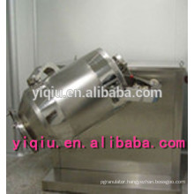 SHY Efficient food powder mixing machine