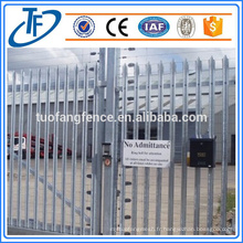 Clôture de palisade de sécurité standard de haute qualité utilisée pour la vente fabriquée en Chine