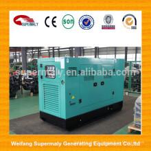 Générateur diesel 50KVA DEUTZ avec TD226B-3D