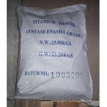 Hohe Qualität Titandioxid Lieferant, TiO2 Rutil / Anatas Htr628 / Hta120