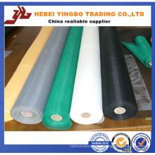 110g 5X5 fibre de verre maille couleur jaune