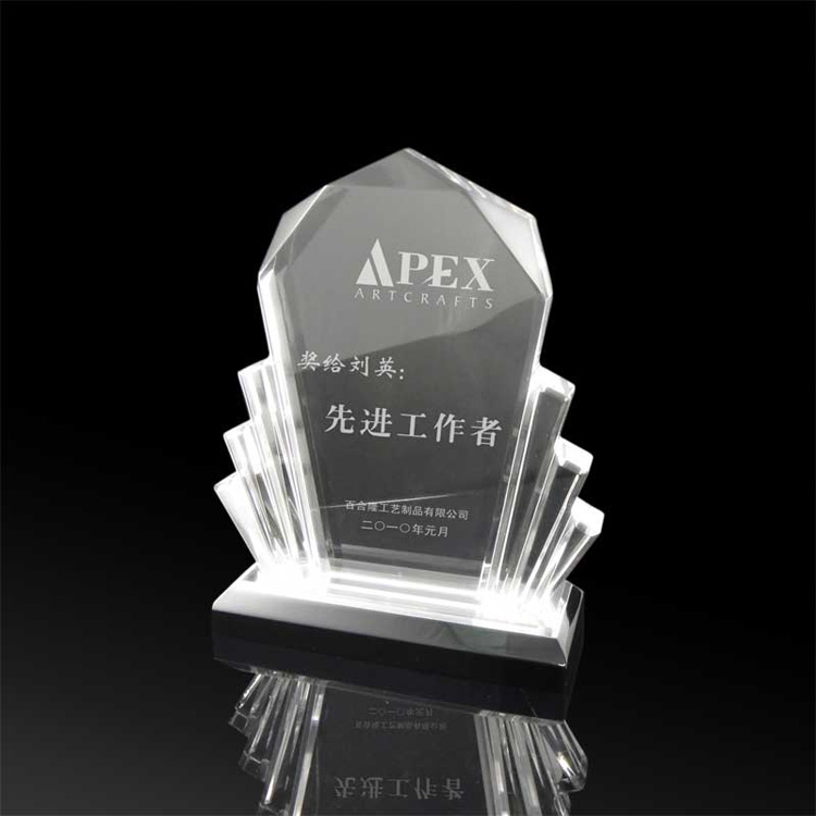 Clear Acrylic Fanshaped Awards