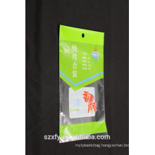 Plastic Barbecue Mix Spice Bag