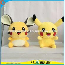 Estilo encantador estilo de moda Pokemon dibujos animados juguete peluche muñeca Pikachu juguete de peluche para niños