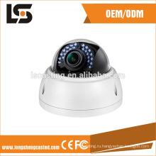 CCTV купола камеры крышкой из литого алюминия безопасности