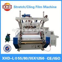 Машина для производства экструзионных упаковочных пленок