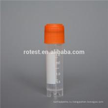 Заводская цена 2 мл криопробирка / пластиковая крио трубка