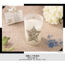 Personalisierte natürliche Soja-Kerze als Geschenk mit schönen Box
