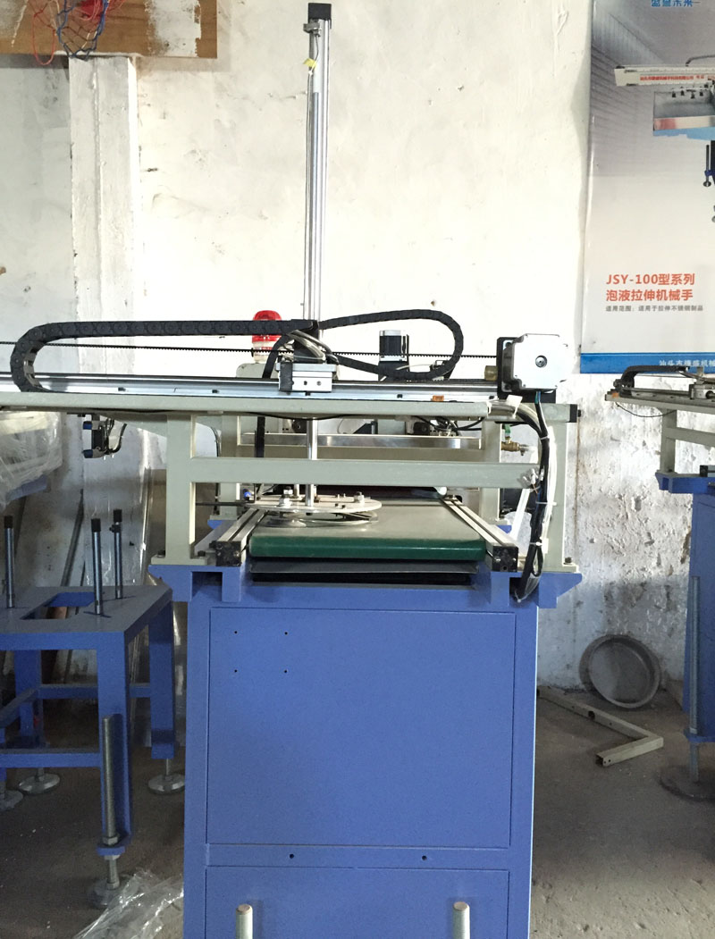 Automatic Oiling Draw Robot for Metal sheet