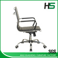 Black bow frame classic PU leather office chair