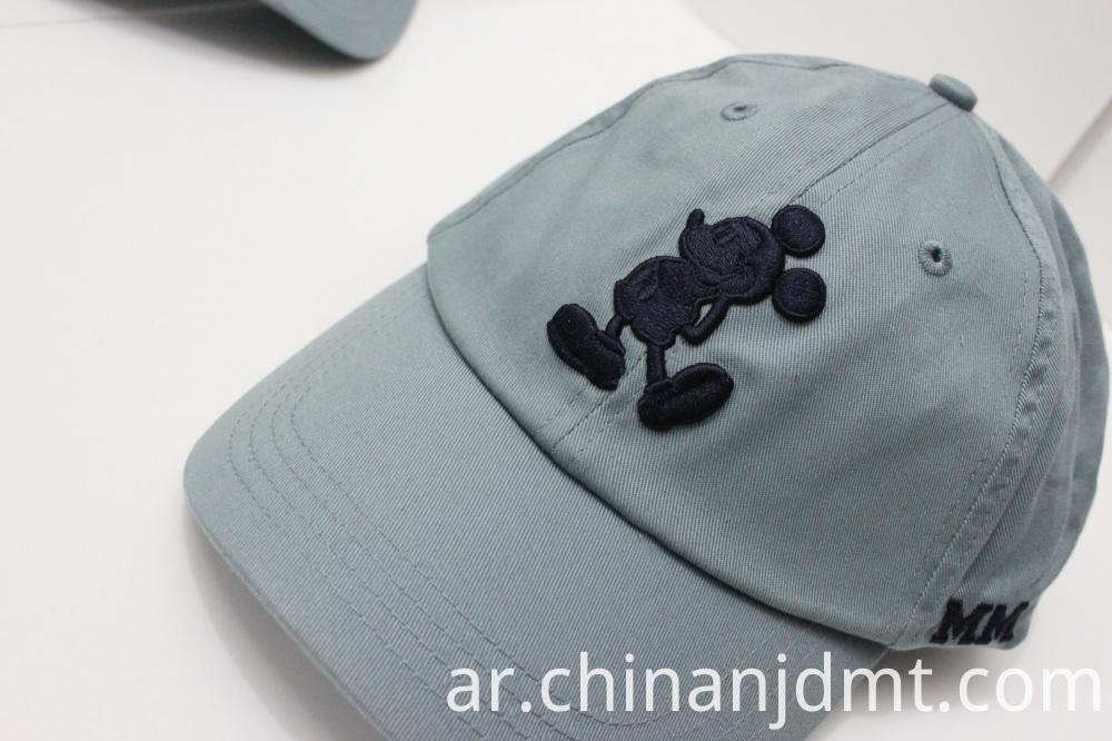 Baseball cap with Miky logo