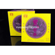 2009 Menghai Dayi Zi Yun Madura Pu Er Cake Puer Tea