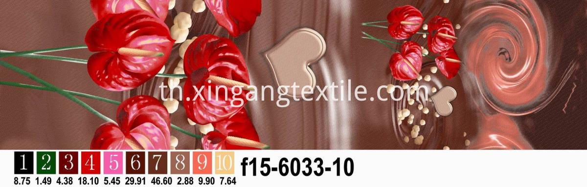 CHANGXING XINGANG TEXTILE CO LTD (31)