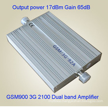 Dual Band 2g 3G Mobile Signal Amplifier